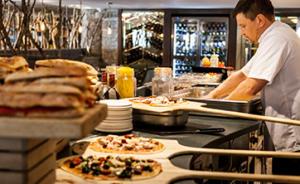 Stove Bar Restaurant